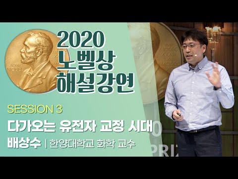2020122157166.jpg